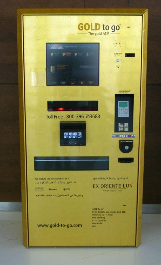 Вместо автомати за закуски, в Дубай има автомати за злато