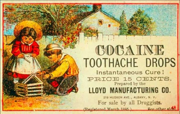 Лекарство за зъбобол с кокаин (1885)