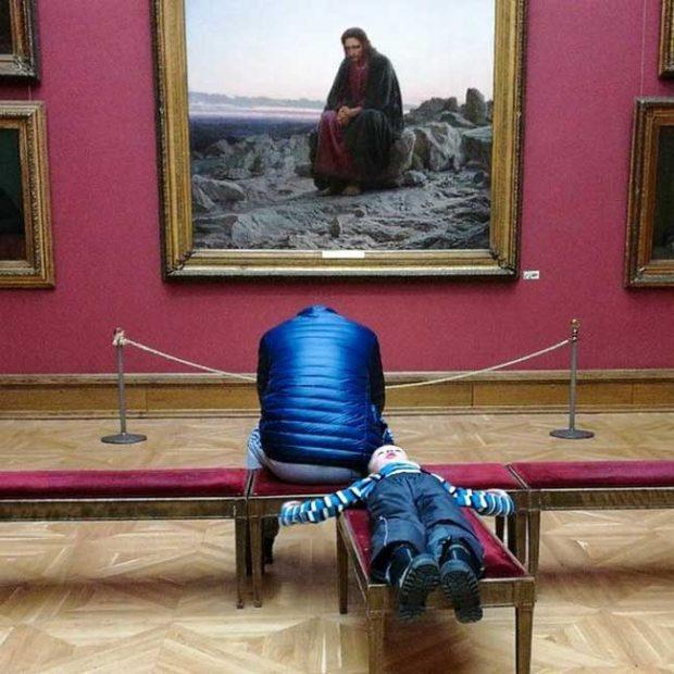 Дете, предозирало с изкуство