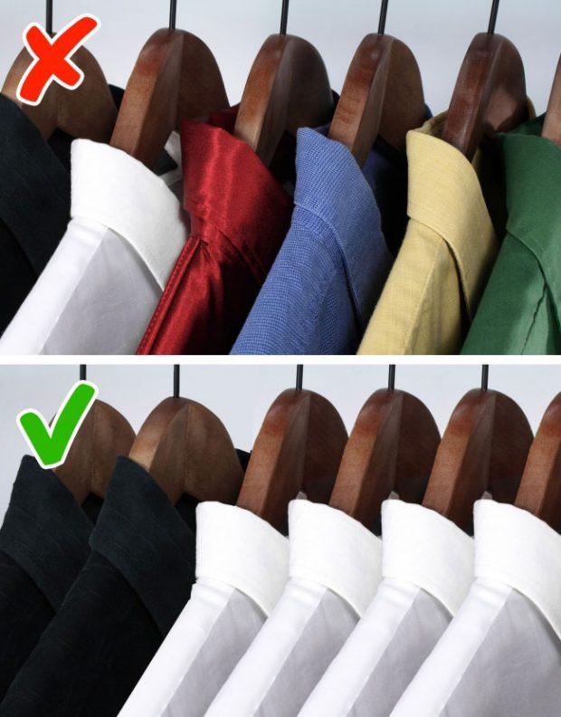 Да губиш време в избор на това, какво да облечеш