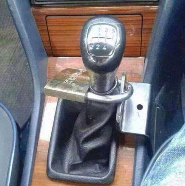 Този кола няма да помръдне от мястото си