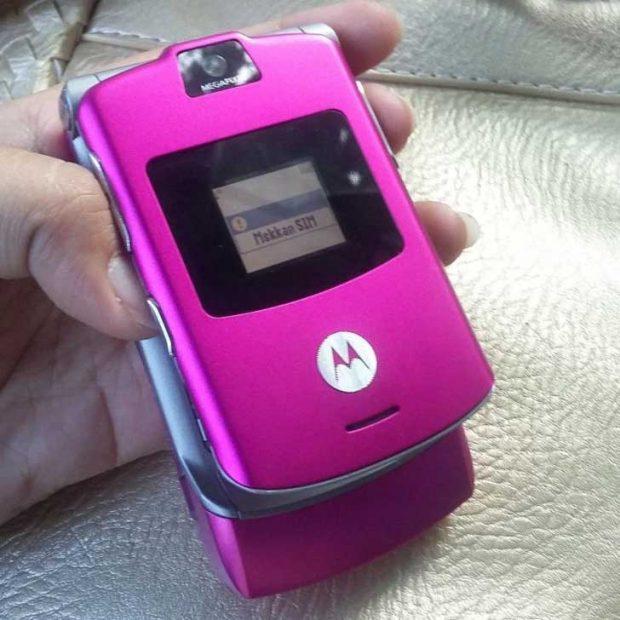 Това беше най-готиният мобилен телефон