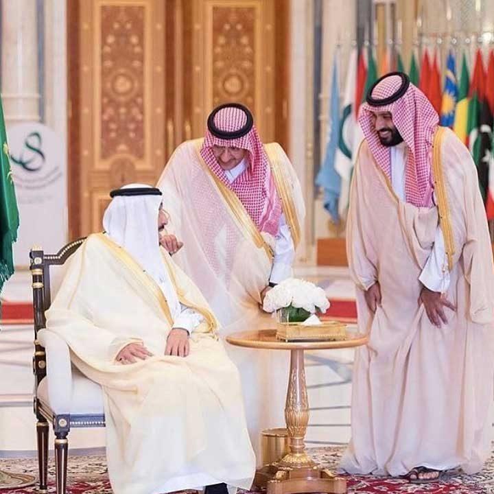 Саудитското кралско семейство