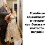 20 мъже, които знаят как да разсмеят жена си