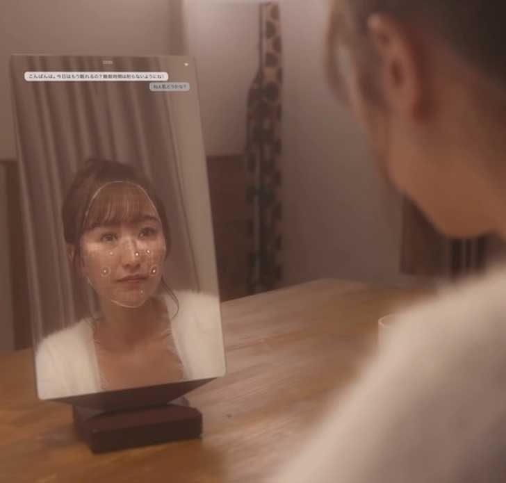 Тези умни огледала взаимодействат с потребителите, за да ги накарат да се чувстват по красиви. Не ти ли напомня всичко това за приказката за Снежанка?