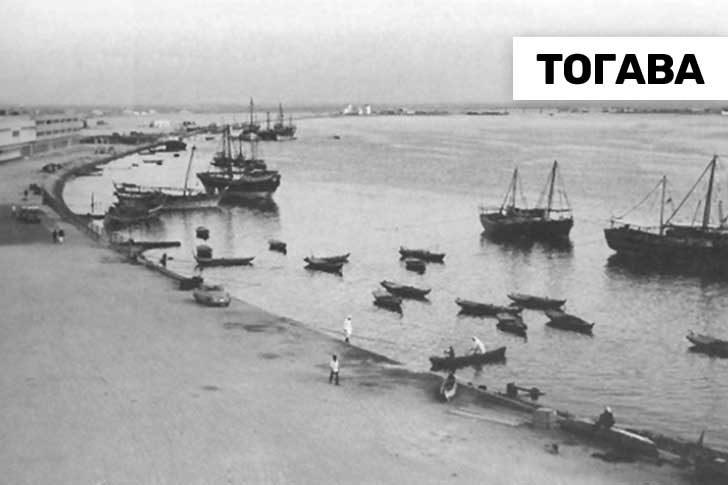 Дубай през 1964 г.