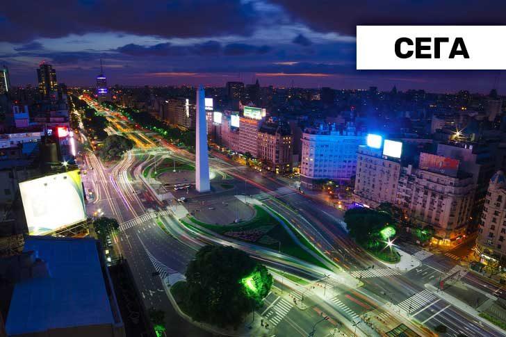 Буенос Айрес в наши дни