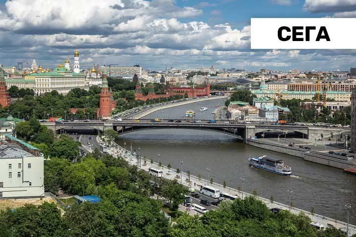 Москва в наши дни