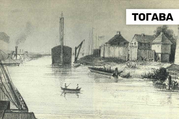 Чикако през 1838 г.