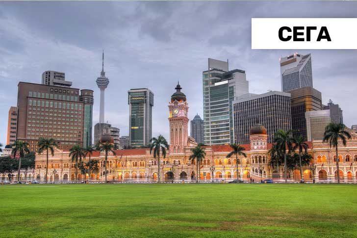 Куала Лумпур в наши дни