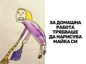 Децата са най-добрите художници и тези забавни снимки го доказват
