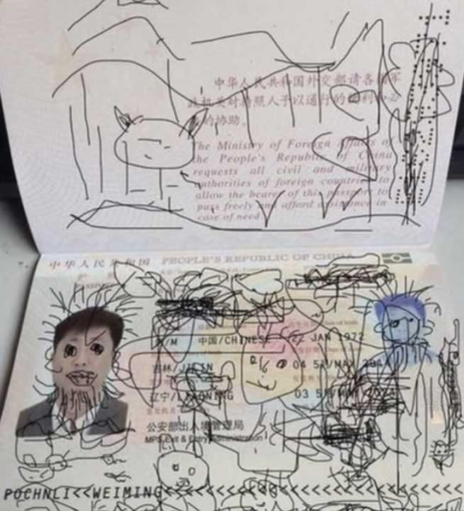 Този малък художник е решил да изрази себе си върху паспорта на баща си