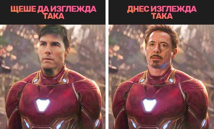 Том Круз като Железният човек