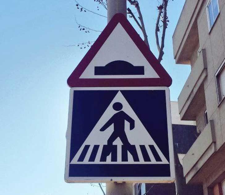 """""""Внимание! Опасност от отличане от извънземни"""""""