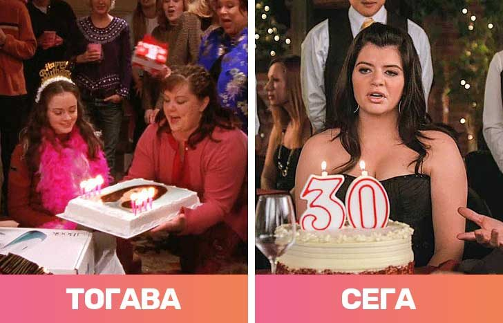 Това чувство, което изпитваш на рождения си ден...