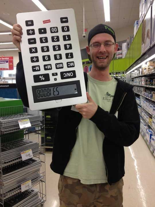 Когато работиш с големи числа, имаш нужда от голям калкулатор