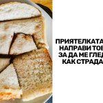 Хора споделят снимки на странни хранителни навици и да, те могат да те шокират