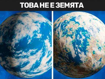 10 наскоро открити планети като Земята