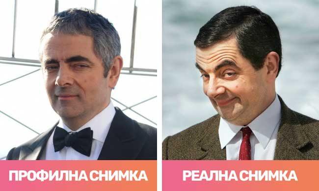 Роуън Аткинсън
