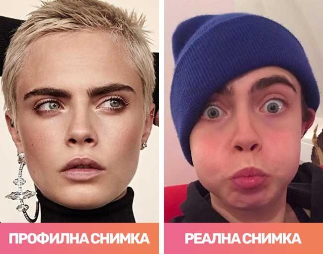 Кара Делевин