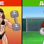 Спортът ни прави щастливи, дори повече от парите