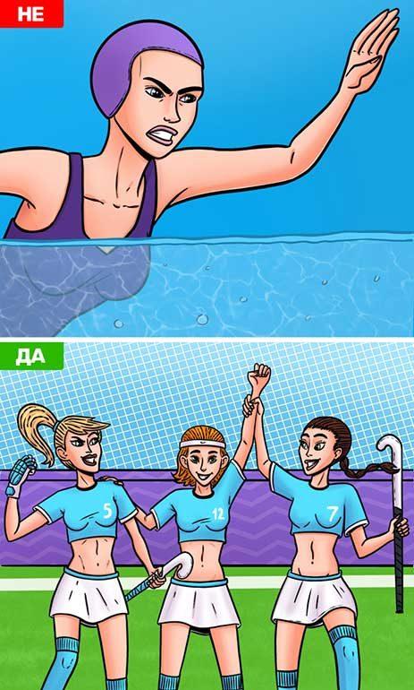 Някои спортове ни правят по-щастливи от други