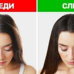 Обем на косата - 9 лесни начина да го постигнеш