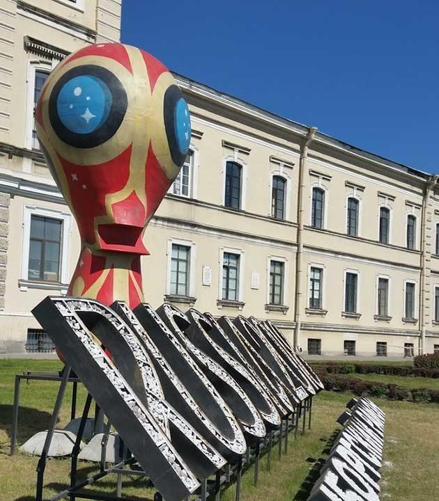 Емблемата на Световното в Русия от 2018 прилича на изненадано извънземно от този ъгъл