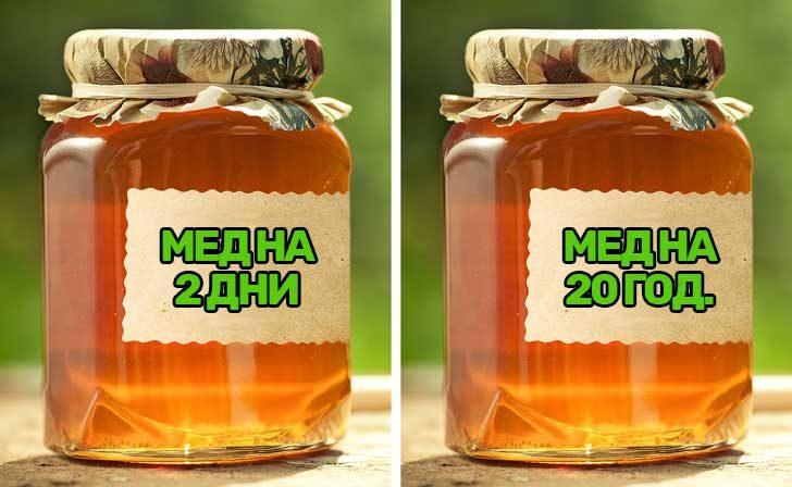 Медът никога не се разваля