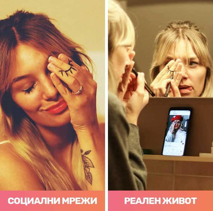 Жена разкрива истината за перфектните снимки в социалните мрежи