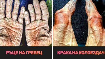 14 снимки, показващи силата на духа