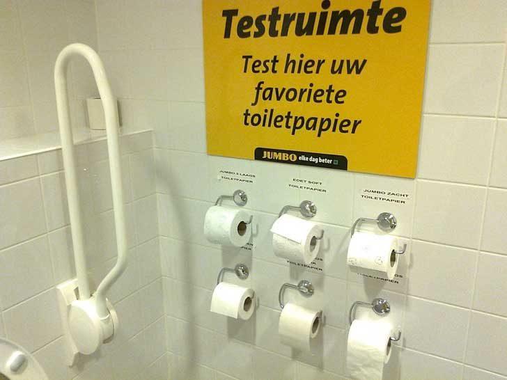Супермаркет в Нидерландия предлага на клиентите си да тестват тоалетната хартия, преди да я купят