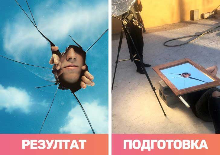 Счупено огледало и една луда идея и voilà - имаш страхотна снимка в небето!