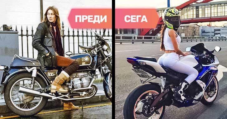 Момичетата и моторите