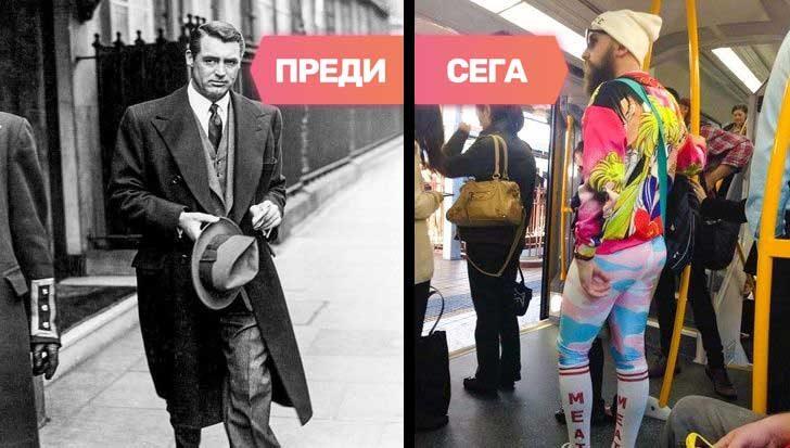 Мъжката мода
