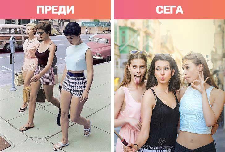 Жените в града