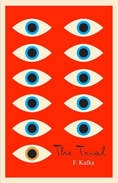 """""""Процесът"""" от Франц Кафка"""
