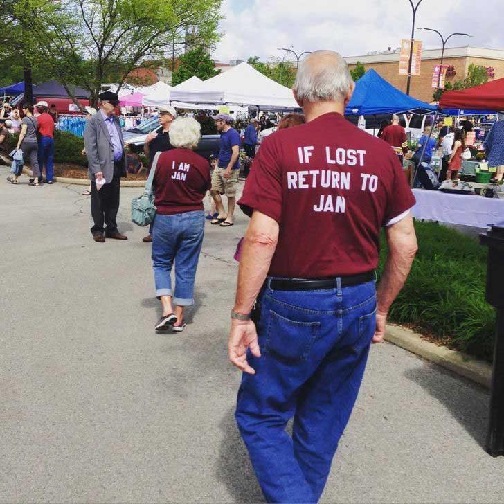 ...Да носите заедно забавни тениски