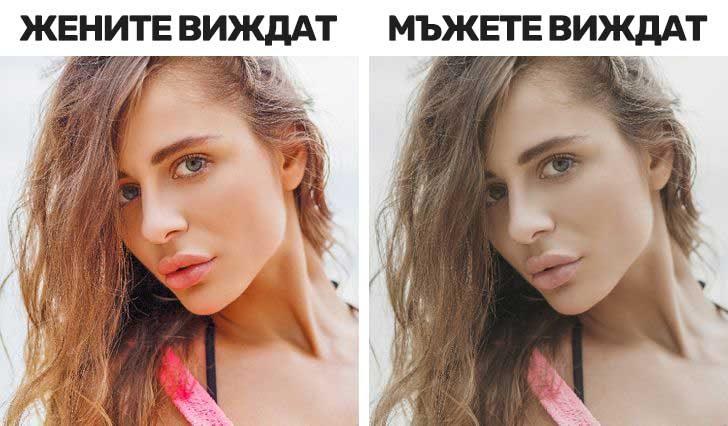 Жените различават повече цветове от мъжете