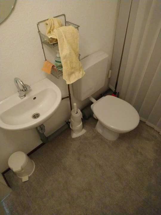 """""""Баща ми реши да реновира банята и да сложи килим на пода!..."""""""