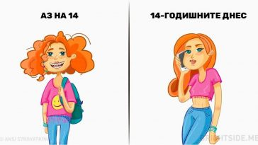 11 забавни илюстрации, които всяка жена ще разбере