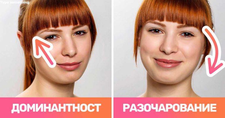 Различните видове усмивки и какво издават те за емоциите ни