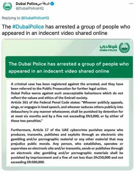 40 жени арестувани в Дубай, след като позирали голи на балкона