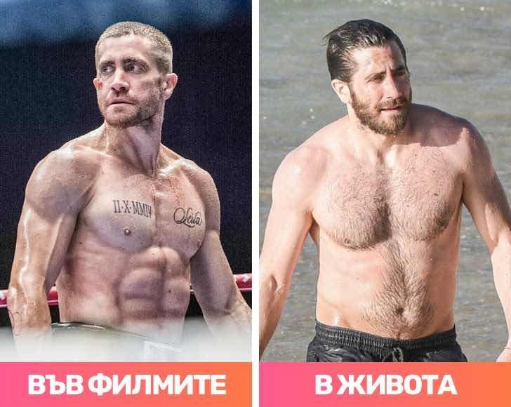 Джейк Джилънхол