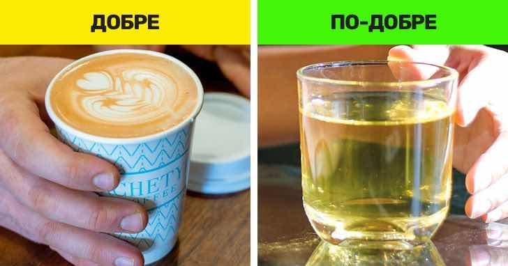 Пий зелен чай