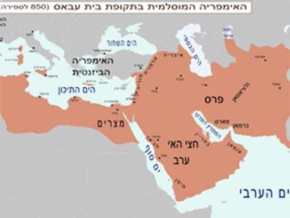Абасидски халифат
