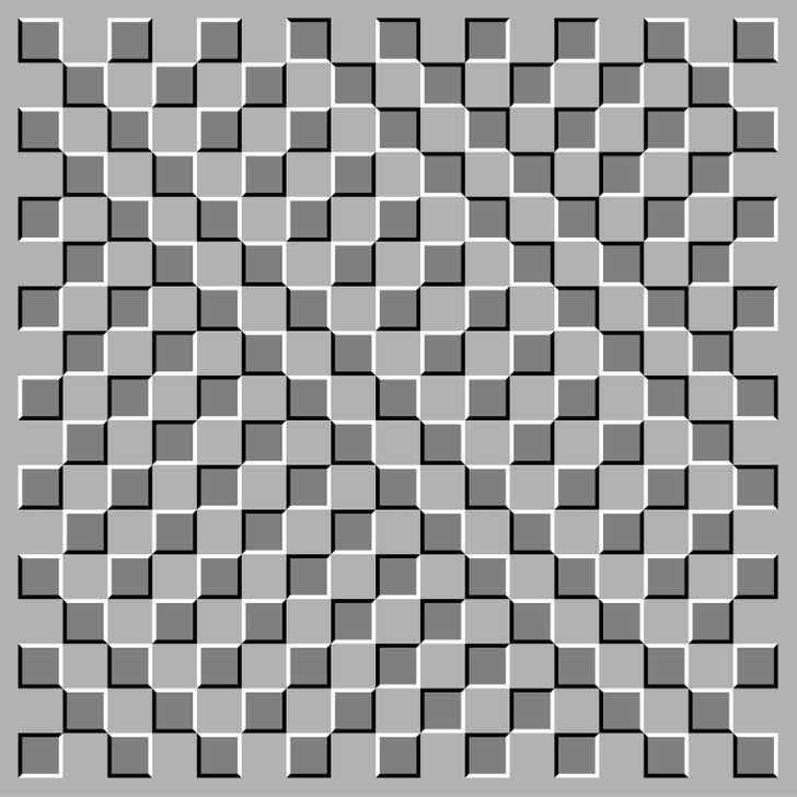 Вълни ли преминават през тези квадрати?