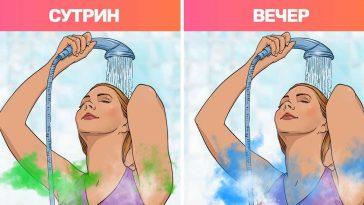 6 причини, защо вечерният душ е по-полезен от сутрешния